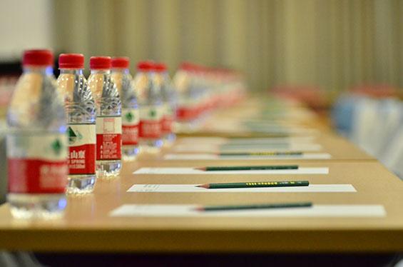 2014第十届环境与发展论坛
