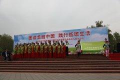 合唱:《我的中国梦》