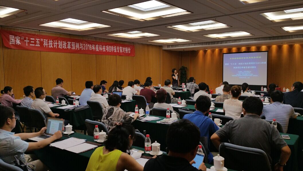 中华环保联合会理事以上单位专场