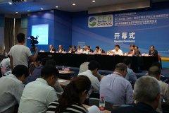 第十届环境与发展论坛、第六届中国(国际)建设环境友好型社会成果展览会暨2014中国国际生态环境技术与装备博览会开幕式