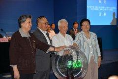 2014第十届环境与发展论坛启动仪式