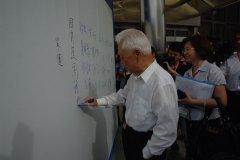 全国人大常委会副委员长,中华环保联合会名誉主席 周铁农签字