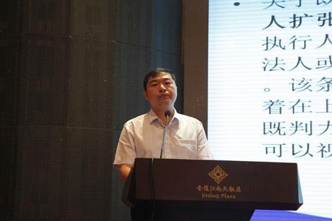 陈 雨 江苏省泰州市中级人民法院