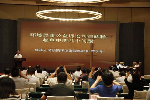 郑学林 最高人民法院