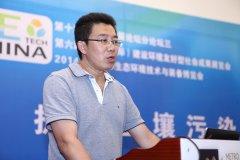 重金属废渣综合利用技术现状及发展趋势--杨晓松