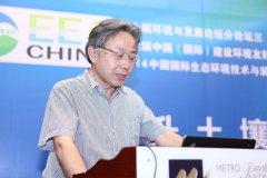 泓宝微生菌在中国重金属污染土壤治理与生态修复中的应用--邹国忠