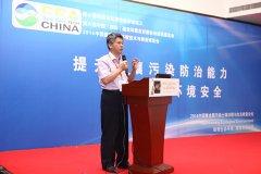 中国土壤污染治理现状及问题分析--刘阳生