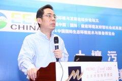重金属污染防止当前形势与未来展望--吴舜泽