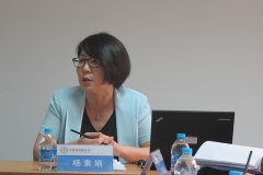 健康权的环境法制保障与司法救济--杨素娟