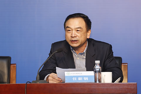 Distinguish Guests Made Speeches in the 2014 Annual Meeting of China's Environmental Civil Society O